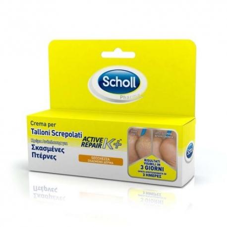 DR. SCHOLL Crema per Talloni Screpolati Active Repair K+